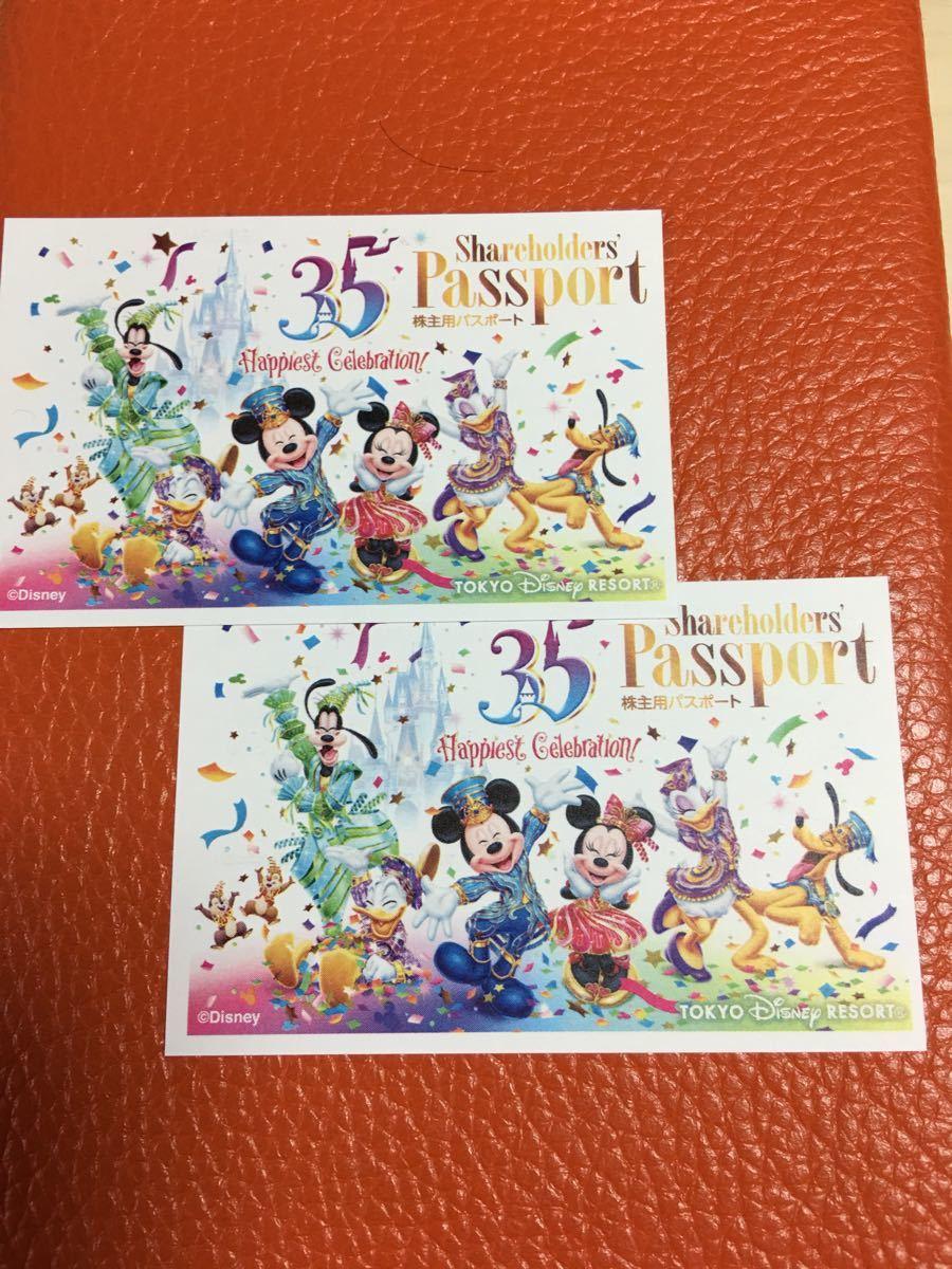ディズニーパスポートチケット2枚セット - ヤフオク!