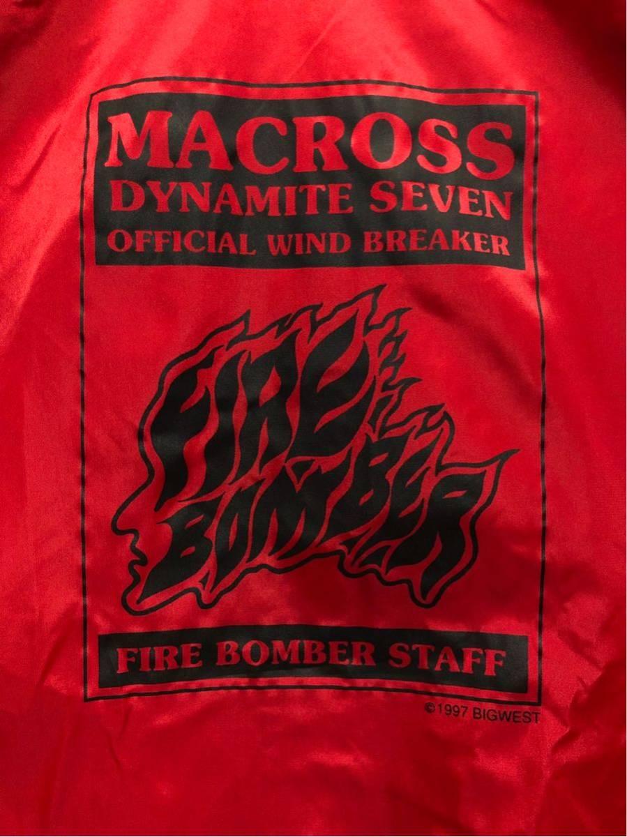 【送料無料】マクロス ダイナマイト7/スタッフ仕様 オリジナル Fire Bomber ウインドブレーカー/ナイロンジャケット/Fサイズ/レッド/即決_画像3