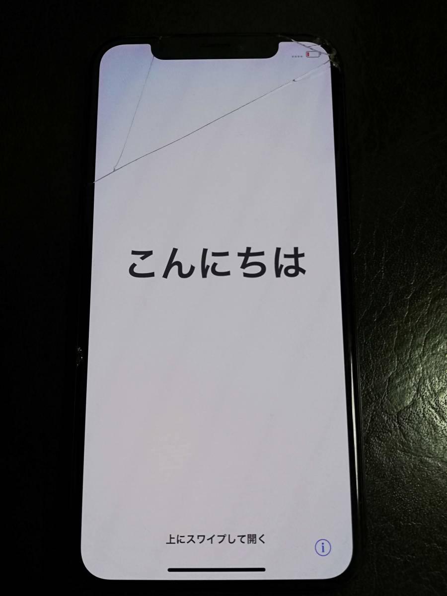1円スタート! ドコモ iPhone X 64GB ジャンク