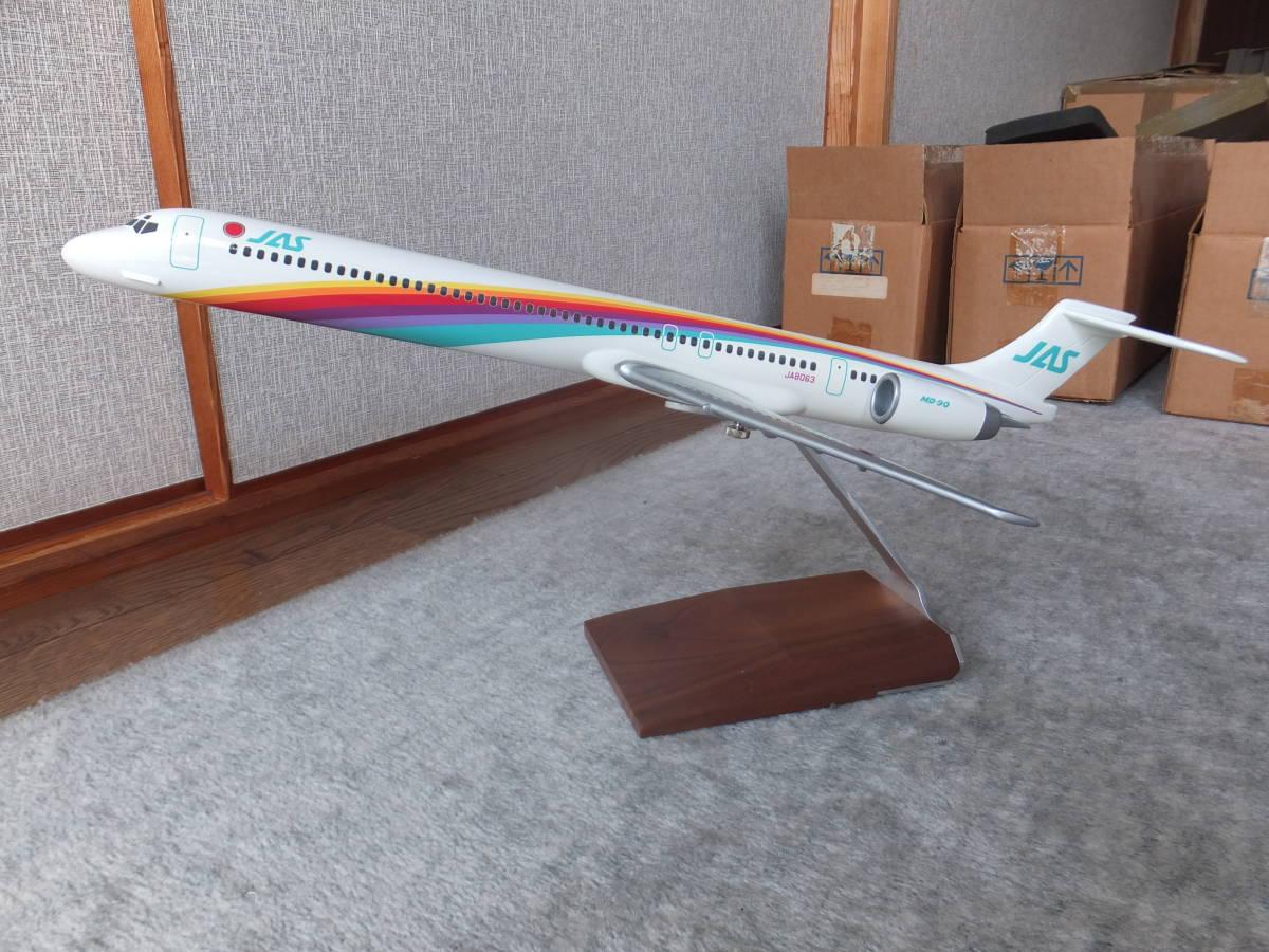 パックミン 日本エアシステム Pacmin JAS MD-90 レインボーカラー 3号機 未展示品_画像1