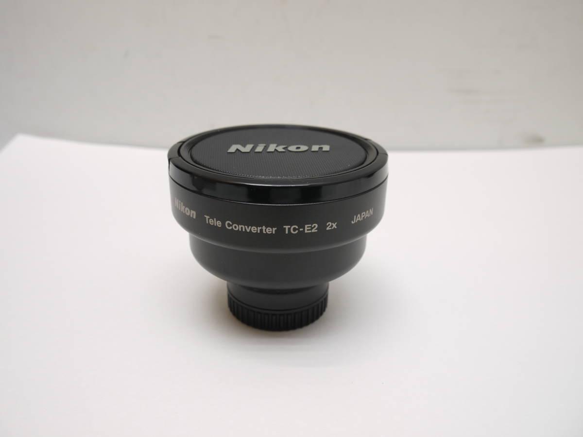 Nikon ニコン レンズ/テレコンバーター/ TC-E2 (中古良品)