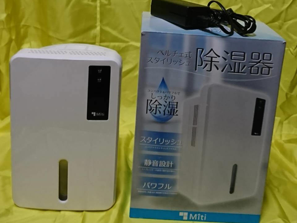 乾燥/除湿機   (Miti) 型番 MI-S400_画像2