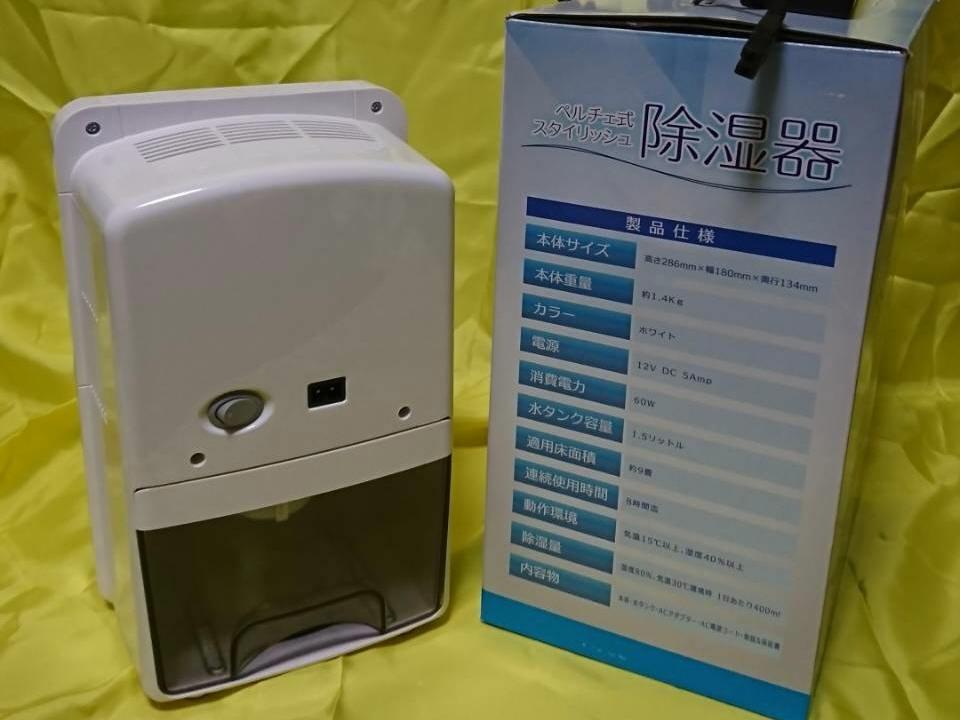 乾燥/除湿機   (Miti) 型番 MI-S400_画像3