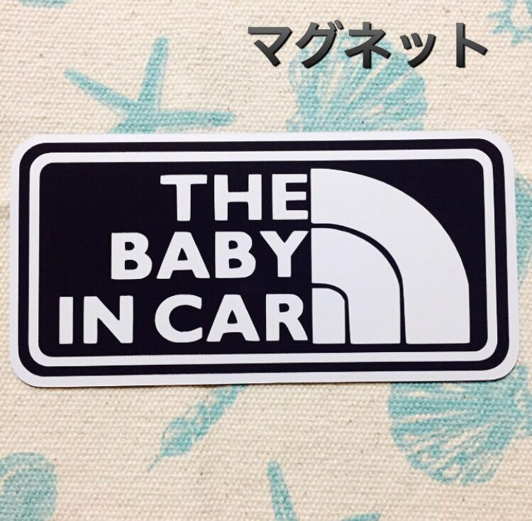 ベビーインカー/BABY IN CAR ストリート