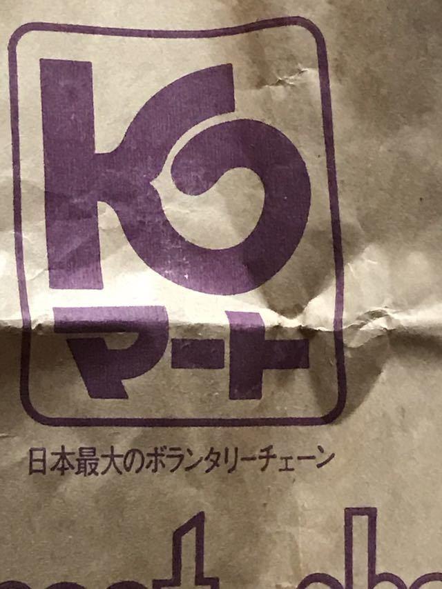 古いパッケージ『Kマート』昭和レトロ アンティーク_画像4