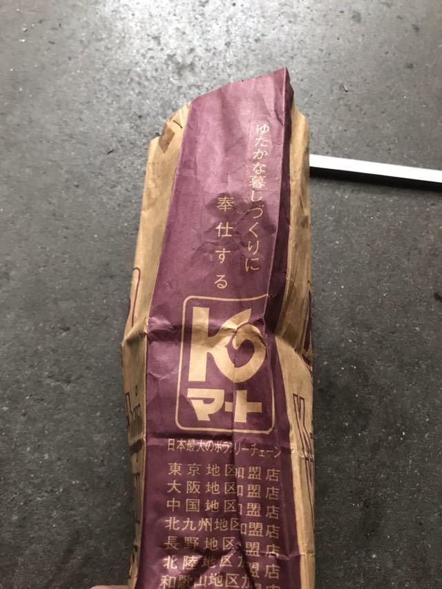 古いパッケージ『Kマート』昭和レトロ アンティーク_画像3