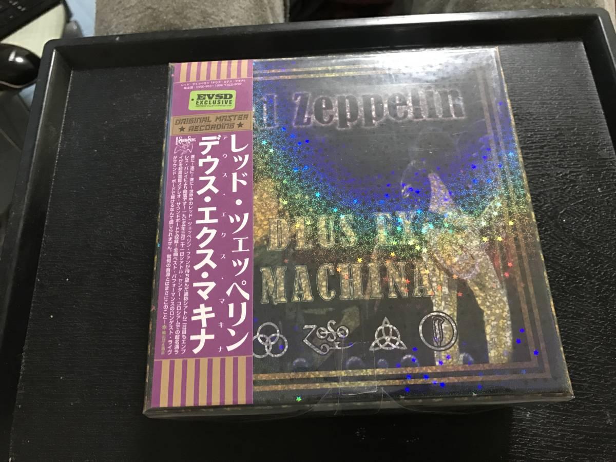 LED ZEPPELIN / DEUS EX MACHINA (14CD): Real Yahoo auction