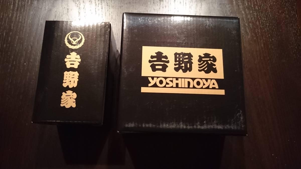 吉野家 2018キャンペーン 茶碗・湯呑み セット / 牛丼 金 グッズ