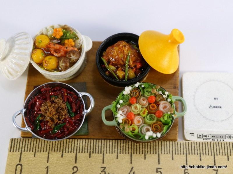 ちょび子★ミニチュア鍋料理★みかん鍋他_画像2