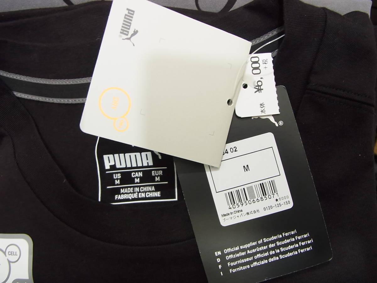 送料250円~新品2018PUMA x Scuderia Ferrariコレクション黒フェラーリ ビッグシールドTシャツMメンズ(Lサイズ相当)576684_02プーマブラック_画像8