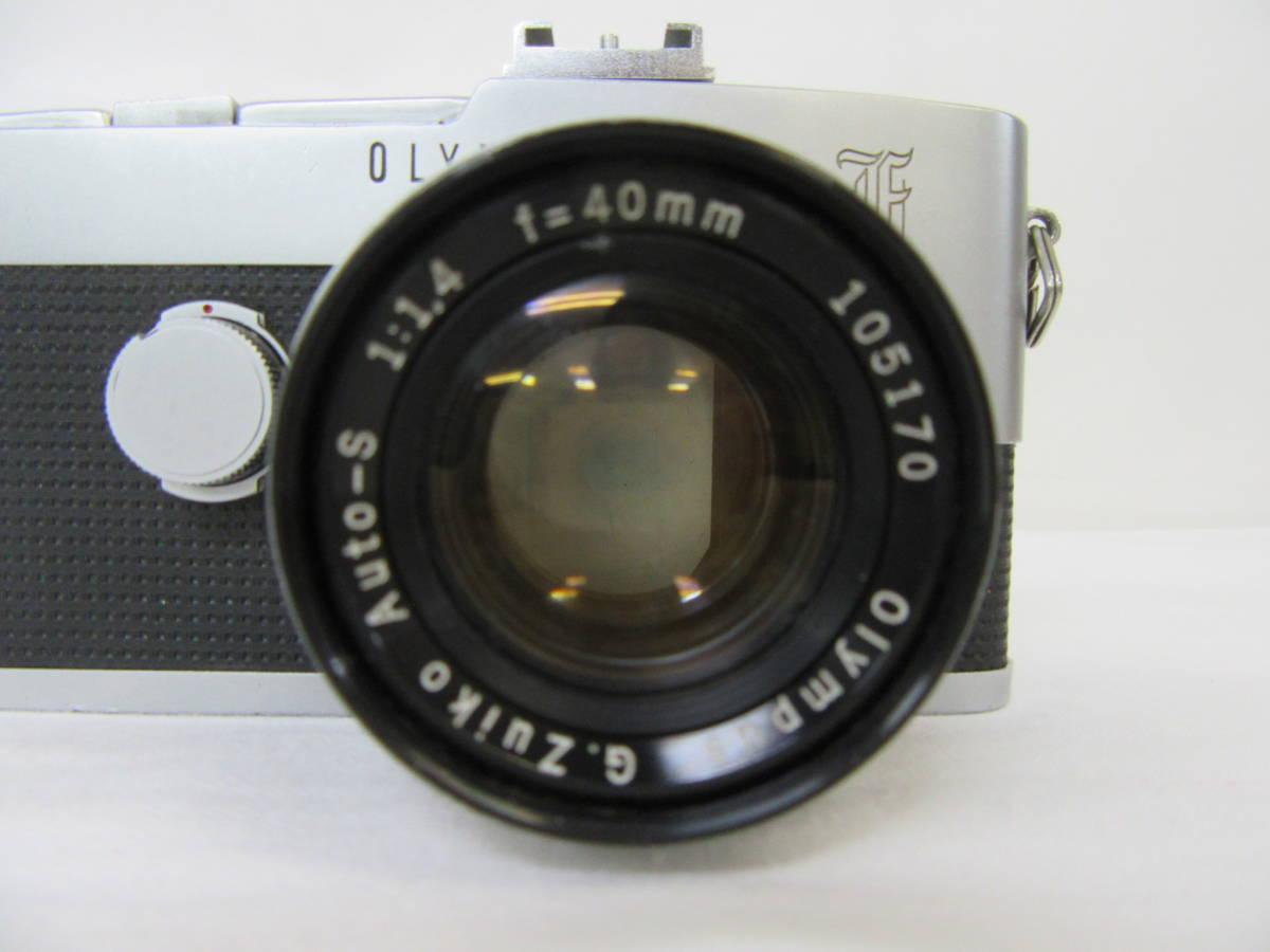 【OLYMPUS/PEN-F】⑬/Auto-S 1:1.4 f=40mm/No.194487/カビ汚れあり_画像2