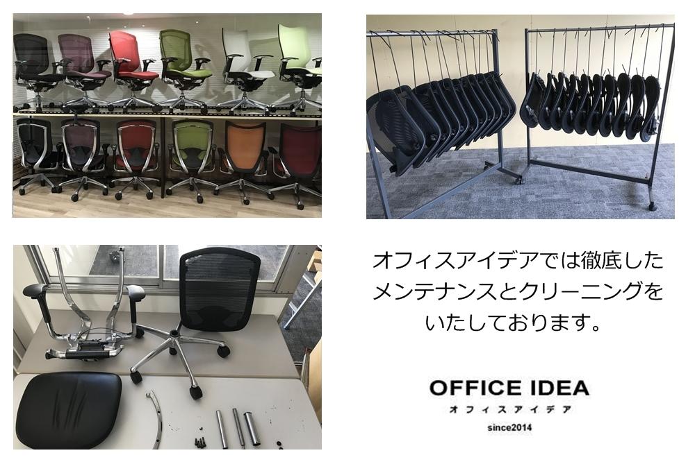 雑誌架 中古 木製 4段 オフィス家具 ラック パンフレットラック マガジンラック 中古オフィス家具_画像4