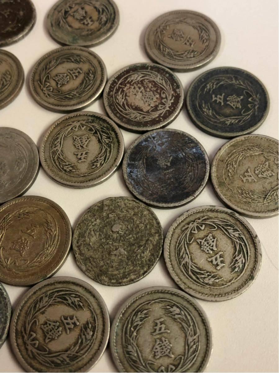 日本 古銭 稲5銭白銅貨 大量 まとめ_画像2