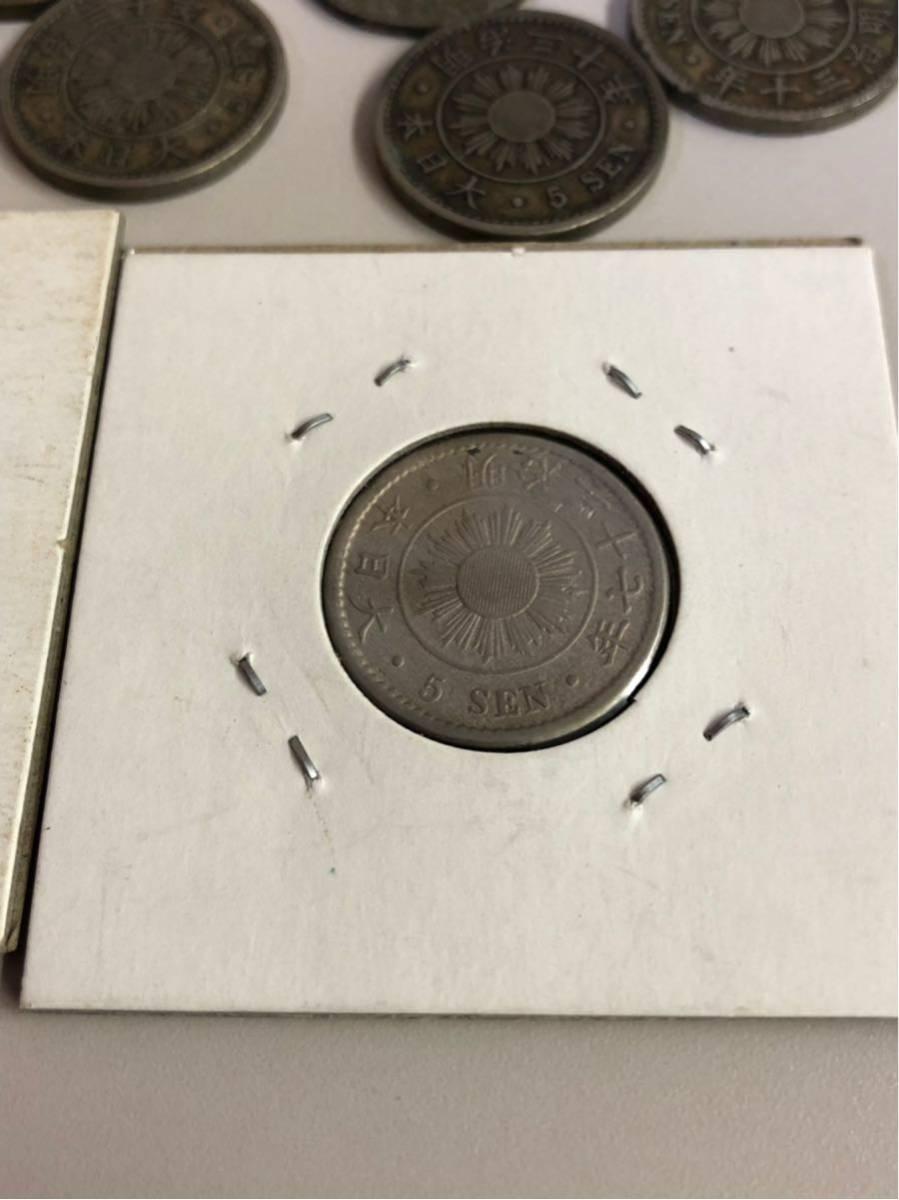 日本 古銭 稲5銭白銅貨 大量 まとめ_画像10
