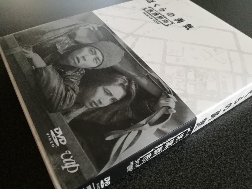 【送料無料】 KinKi Kids★DVD-BOX (クリアファイル&ブックレット付き) ぼくらの勇気 未満都市/堂本光一 堂本剛 相葉雅紀 松本潤 小原裕貴_DVD-BOX