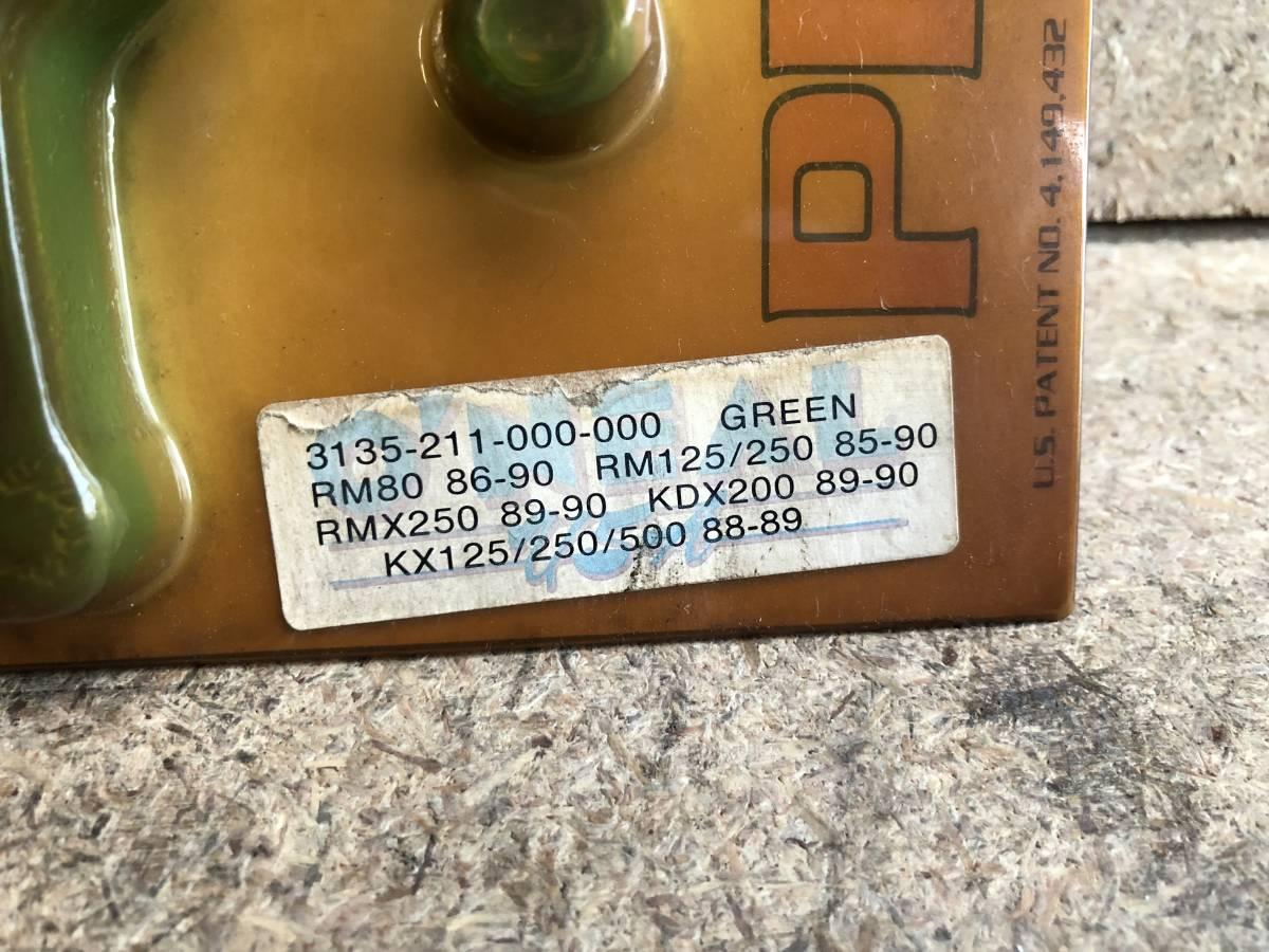 汎用品 新品未使用 展示品 クラッチ ブレーキ レバー PRO STYLE LEVERS RM80 RM125 RM250 RMX250 KX125KX250等 グリーン_画像4