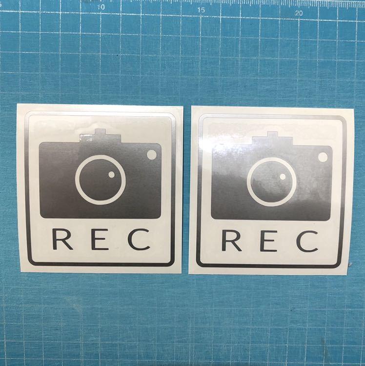 送料無料 ドライブレコーダー ステッカー 2枚組 シルバー ドラレコ 32 ヘラフラ usdm スタンス 世田谷ベース ユーロ vip ハイエース_画像1