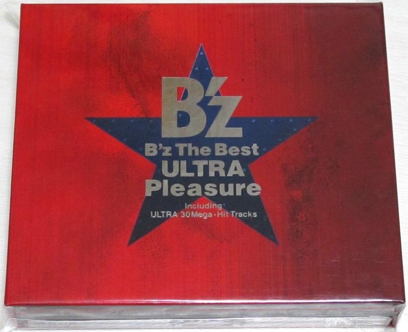◇ ビーズ・ザ・ベスト・ウルトラ・プレジャー B'z The Best ULTRA Pleasure 初回限定 3枚組 DVD付き デジパック仕様 BMCV 8020-1 新品同様_画像1