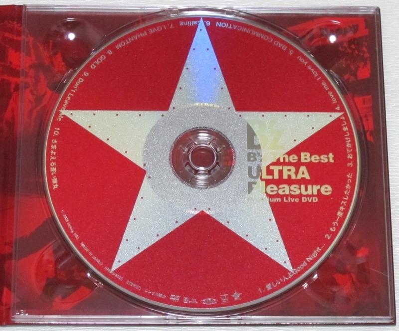 ◇ ビーズ・ザ・ベスト・ウルトラ・プレジャー B'z The Best ULTRA Pleasure 初回限定 3枚組 DVD付き デジパック仕様 BMCV 8020-1 新品同様_画像8