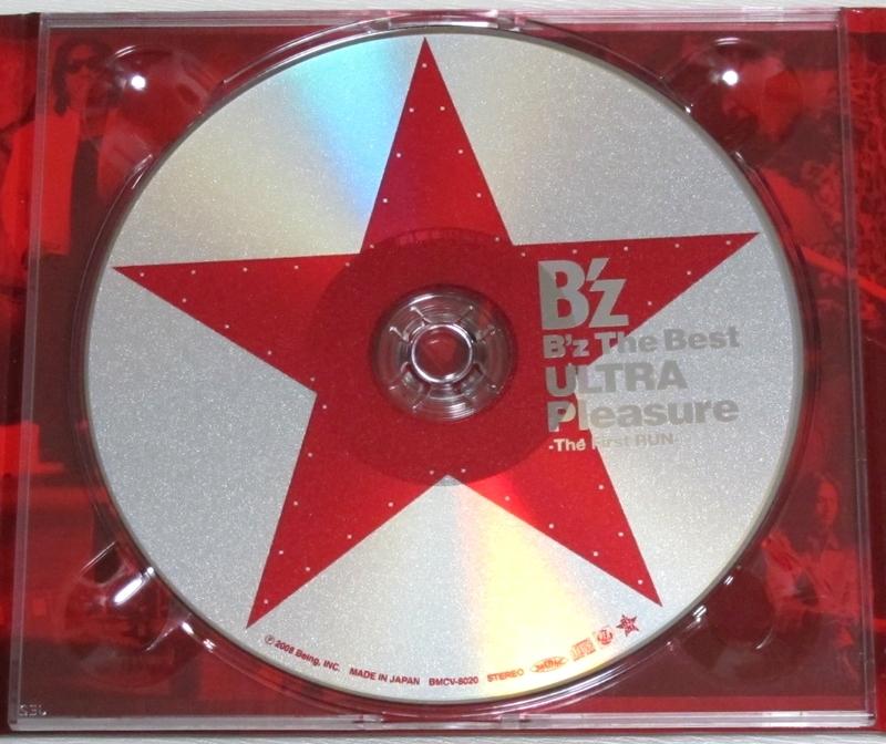 ◇ ビーズ・ザ・ベスト・ウルトラ・プレジャー B'z The Best ULTRA Pleasure 初回限定 3枚組 DVD付き デジパック仕様 BMCV 8020-1 新品同様_画像6