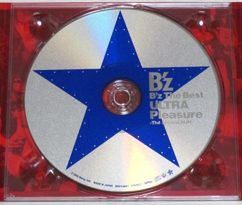 ◇ ビーズ・ザ・ベスト・ウルトラ・プレジャー B'z The Best ULTRA Pleasure 初回限定 3枚組 DVD付き デジパック仕様 BMCV 8020-1 新品同様_画像7