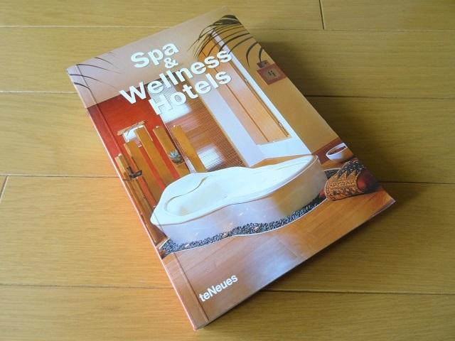 洋書◆スパとウェルネスホテルの写真集 本 インテリア デザイン 建築 建物_画像1