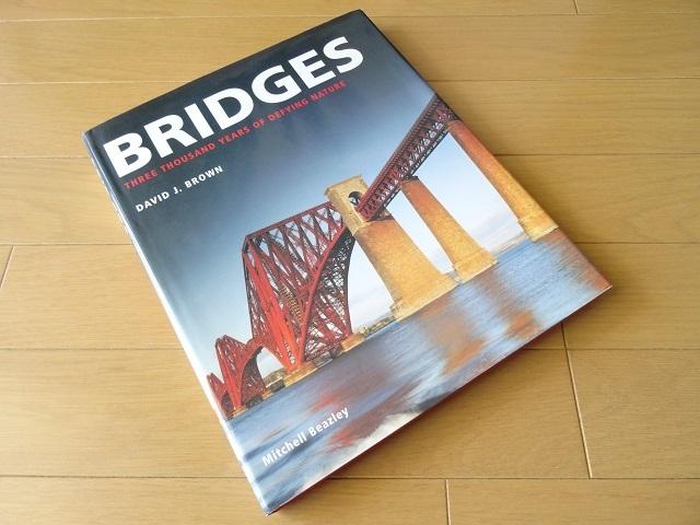 洋書◆橋の写真集 本 建築 建物 設計_画像1