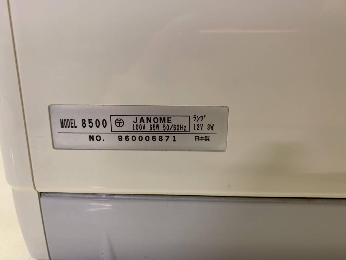 JANOME 8500 ミシン ジャンク扱い_画像5