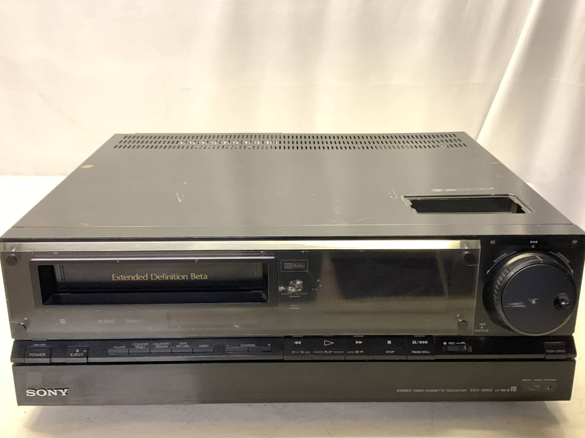 SONY EDV-9000 ベータビデオデッキ ジャンク