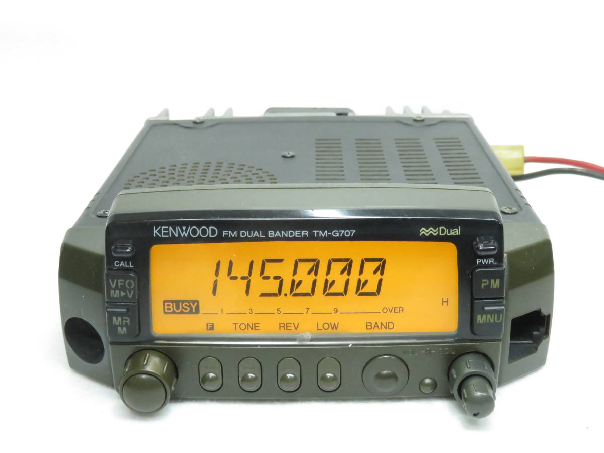 Kenwood TM-G707 20W 144/430 dual band accessory have operation