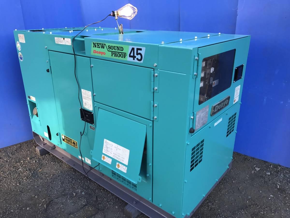 デンヨー 発電機 DCA45SPH 100v 200v-220v_画像2