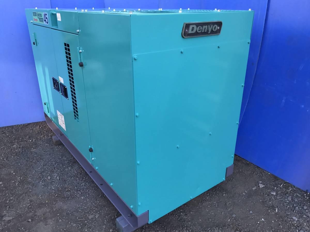 デンヨー 発電機 DCA45SPH 100v 200v-220v_画像3