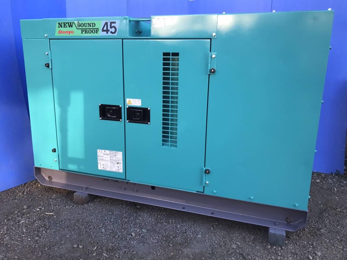 デンヨー 発電機 DCA45SPH 100v 200v-220v_画像5