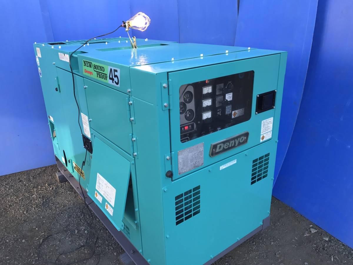 デンヨー 発電機 DCA45SPH 100v 200v-220v