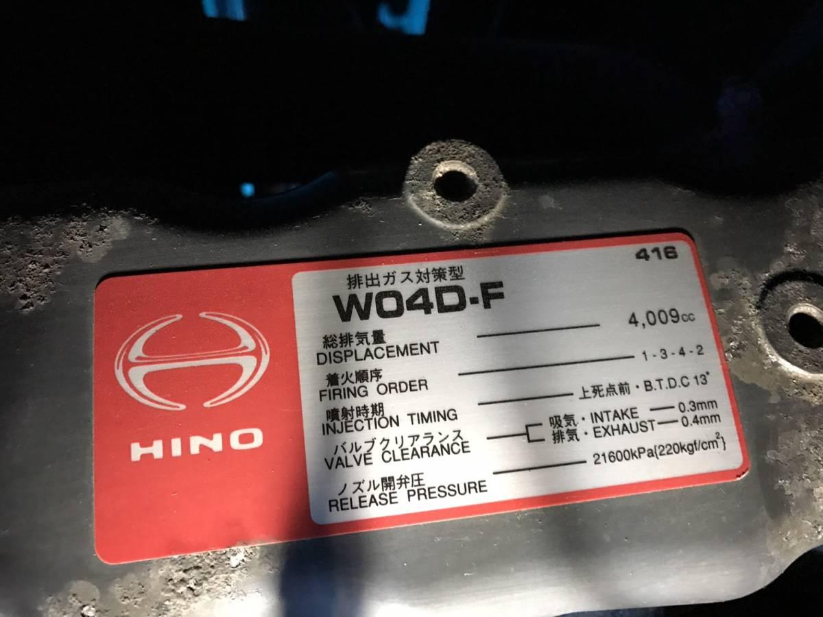 デンヨー 発電機 DCA45SPH 100v 200v-220v_画像10