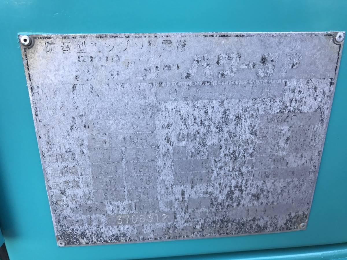 デンヨー 発電機 DCA45SPH 100v 200v-220v_画像9
