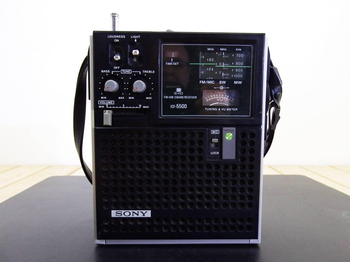 SONY ソニー★スカイセンサー ICF-5500 3バンド BCLラジオ 専用ケース付き 通電のみ★ジャンク品「管理№M4919」_画像2