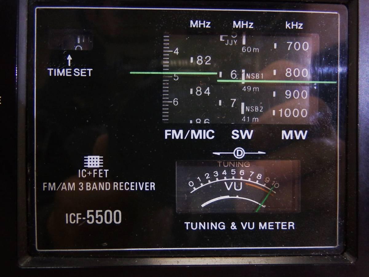 SONY ソニー★スカイセンサー ICF-5500 3バンド BCLラジオ 専用ケース付き 通電のみ★ジャンク品「管理№M4919」_画像7