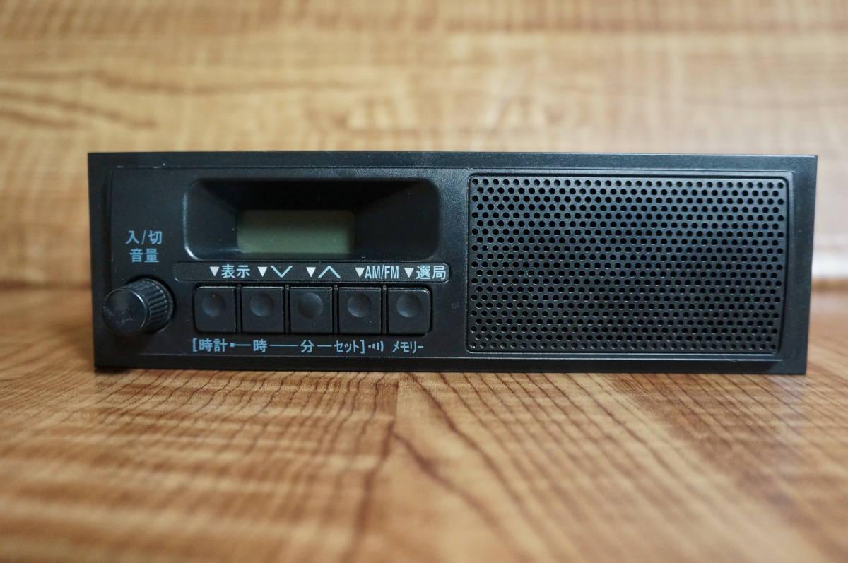 39101-82M11 スズキ純正 スピーカー内蔵AM/FMラジオ