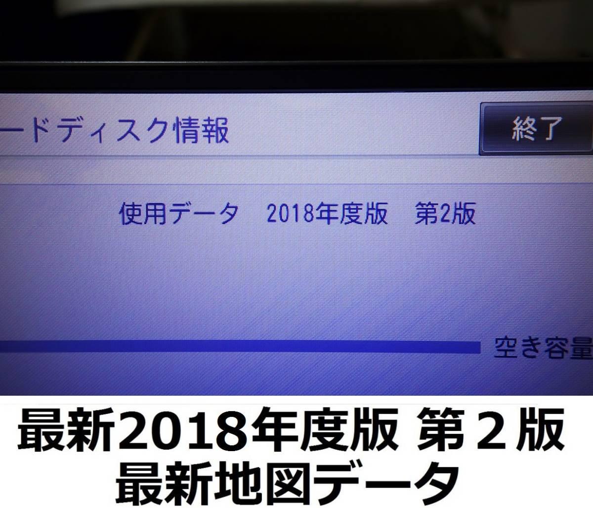 安心6ヶ月保証 最新2018年地図 HRZ900 VICSビーコン付 新品フィルム4枚 フルセグ4×4地デジ内蔵 最新2018年オービス_画像4