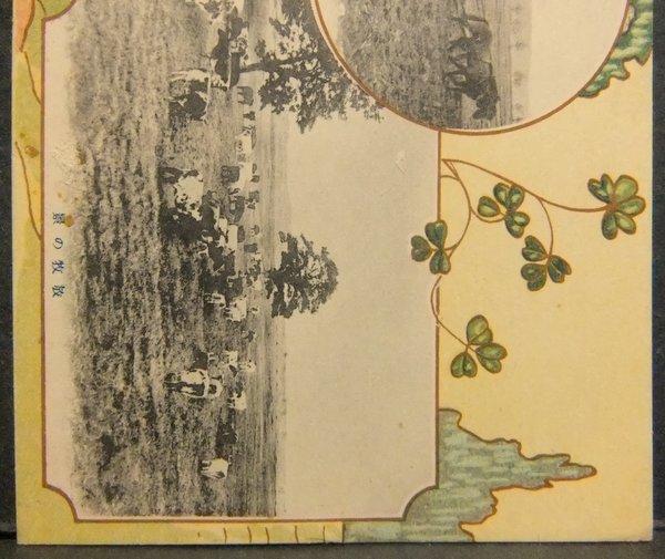 戦前 絵葉書 馬耕の景,放牧の景 北海道廳  / 北海道庁 農業 家畜 牛_画像7