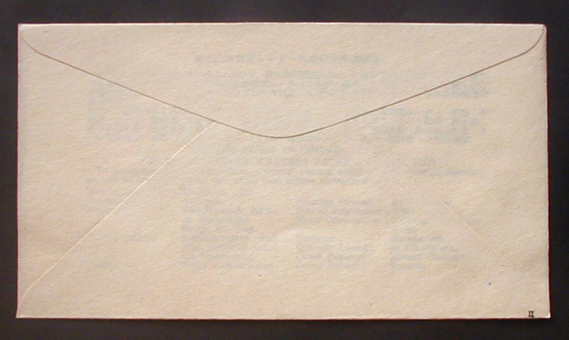 FDC 1965年(昭和40年)富士山頂気象レーダー完成記念 松屋木版 #2 大塚均「剣ケ峯気象レーダー」 富士宮特印_画像4
