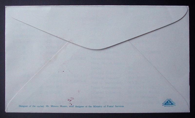 FDC 1966年(昭和41年)第11回太平洋学術会議記念 BSB 久野実 東京特印_画像4
