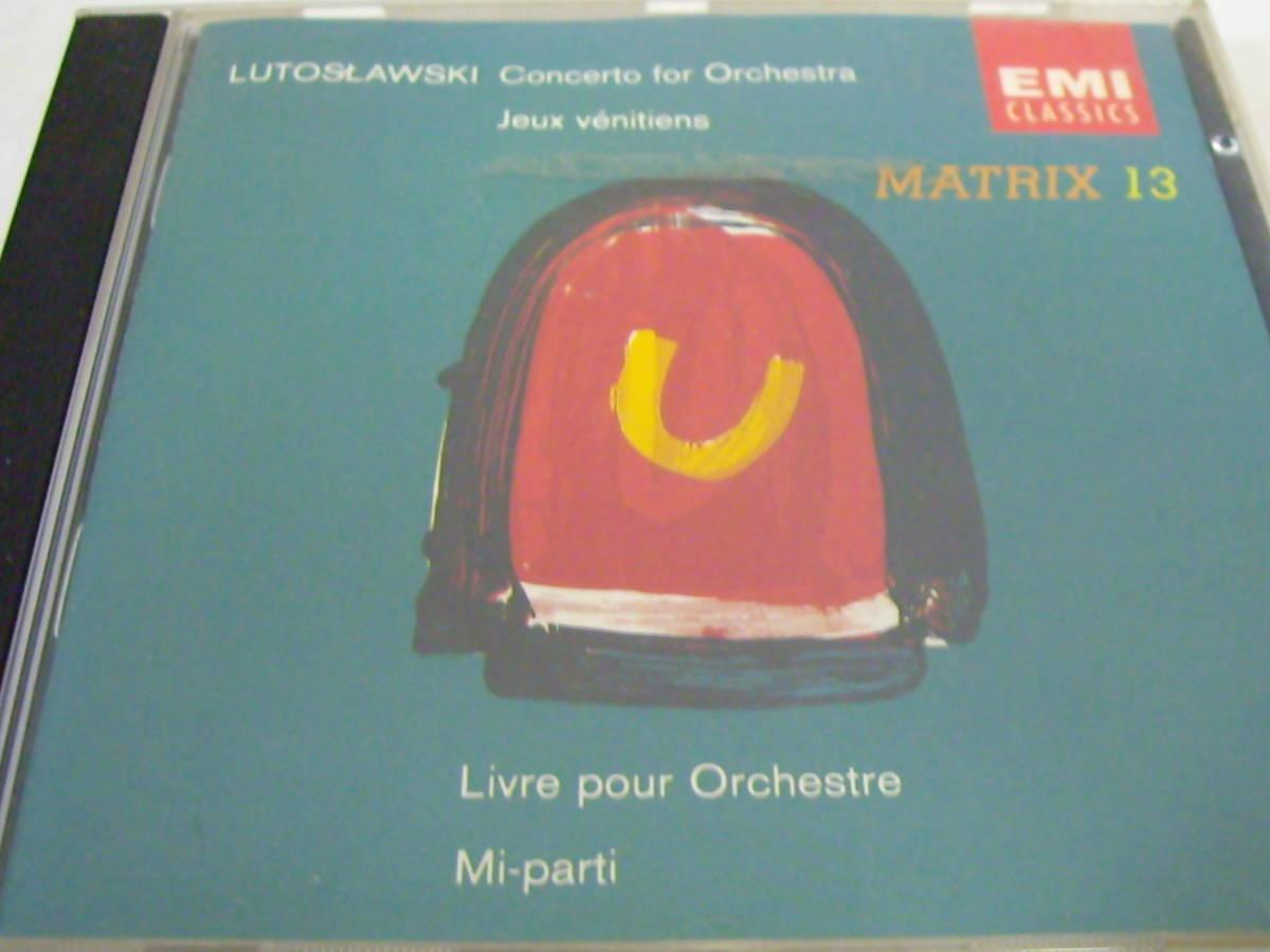 【EMI Matrix】ルトスワフスキ自作自演集ミ・パルティ管弦楽のための協奏曲/本_画像1