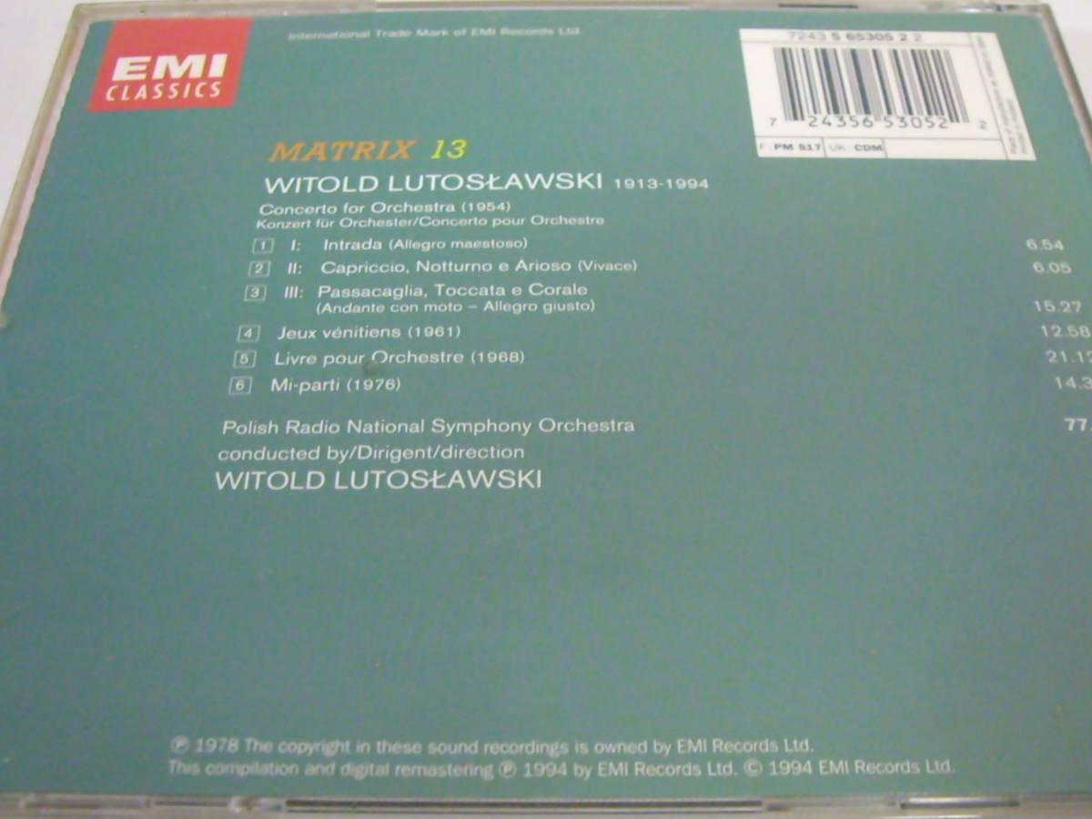 【EMI Matrix】ルトスワフスキ自作自演集ミ・パルティ管弦楽のための協奏曲/本_画像2
