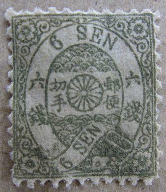 本物保証  桜切手 桜6銭 手彫り切手 和紙 和紙カナ ホ号 未使用 糊付き 1202X 極美 送料無料
