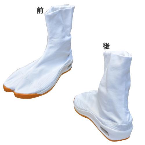 day . rubber festival .. air tabi manner god 7 type 7 sheets ko is ze white 23.0cm