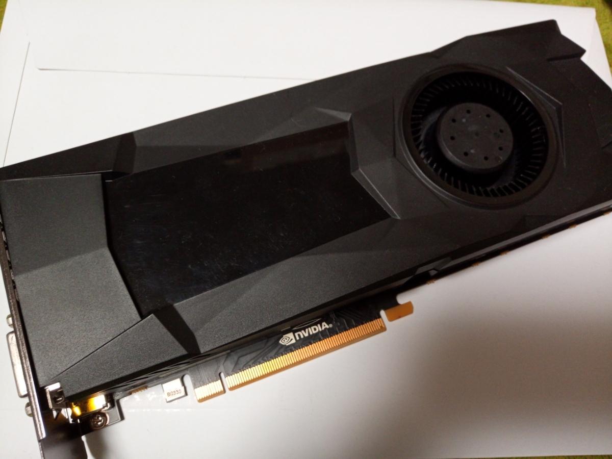 ジャンク Geforce GTX1070 8GB