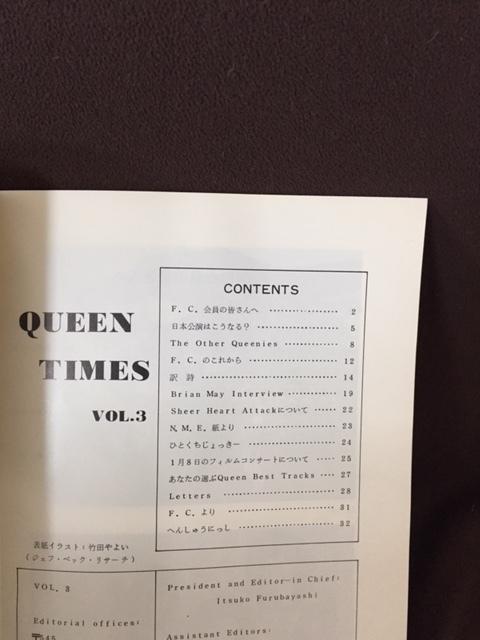 熱い!当時モノ クイーン  ファンクラブ会報「QUEEN TIMES」VOL3! ■超貴重! ■送料込み_画像2