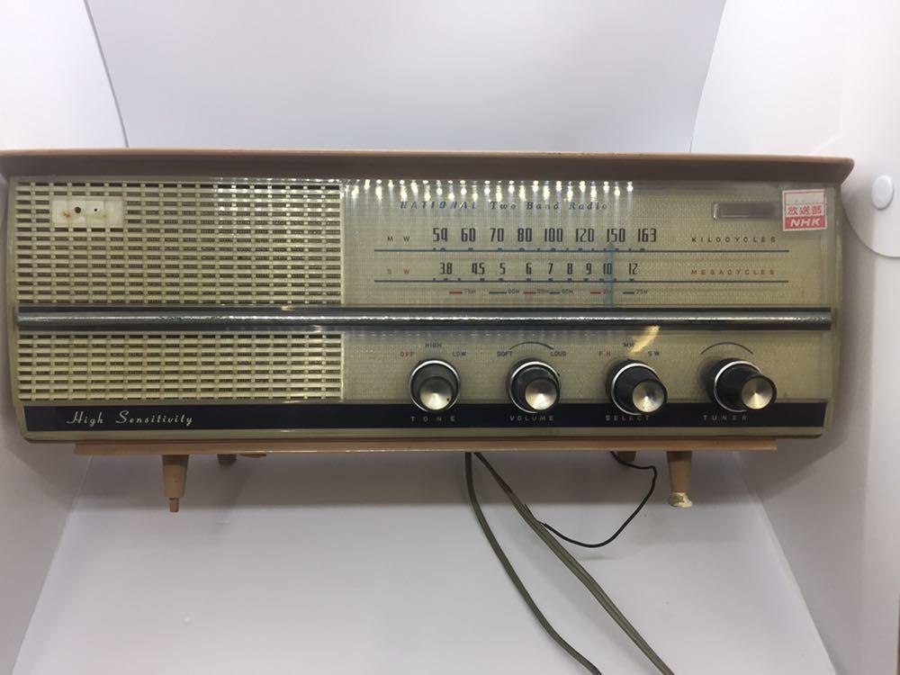 (CG) ナショナルラジオ レトロ ジャンク 真空管 アンティーク_画像4